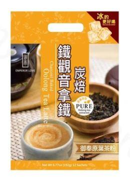 Emperor Love Charcoal Baked Oolong Tea Latte