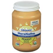 MaraNatha Organic No Sugar Or Salt Added Creamy