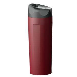 Asobu Easy Access 14 Ounce Coffee Travel Mug Red