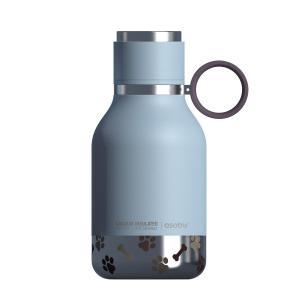 Asobu Thermal Dog Bowl & Water Bottle Blue