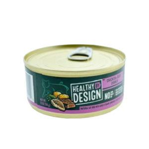 Healthy By Design Chicken + Beef Dinner Pate Cat Food