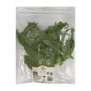 Nature's Place Organic Bagged Basil, Large