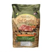 Nature's Place Real Country Lamb and Brown Rice Dog Food