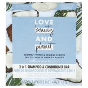 Love Beauty and Planet Volume and Bounty 2 in 1 Shampoo Bar