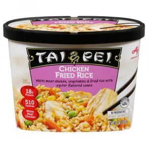 Tai Pei Chicken Fried Rice
