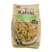 Kahiki Chicken Fried Rice