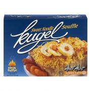 Meal Mart Sweet Noodle Souffle Kugel