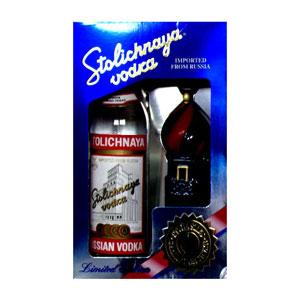 Stolichnaya Music Box Vodka