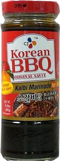 Korean BBQ Kalbi Marinade for Ribs