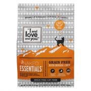 """""""I and Love and You"""" Naked Essentials Cat Food"""