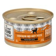 """""""I and Love and You"""" Chicken Me Out Pate Cat Food"""
