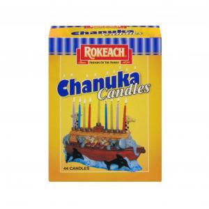 Rokeach Chanukkah Candles