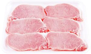 All Natural Boneless Center Cut Pork Chops Thin Sliced