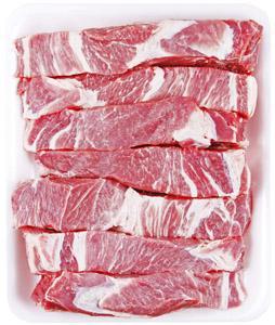Hannaford All Natural Boneless Shoulder Cut Ribs