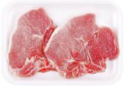 All Natural Pork Loin Cut Chop Thin Sliced