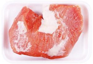 All Natural Boneless Pork Sirloin Roast