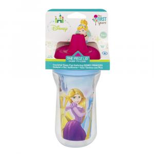 Disney First Years Magical Color Change Sippy Cup