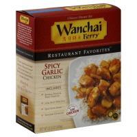 Wanchai Ferry Garlic Chicken