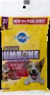 Pedigree Jumbone Beef For Small And Medium Dogs