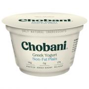 Chobani Greek Plain Nonfat Yogurt