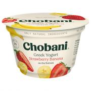 Chobani Strawberry Banana Yogurt
