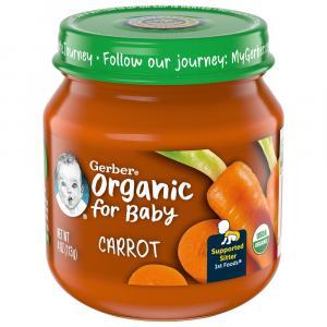 Gerber 1st Foods Organic Carrots Jar