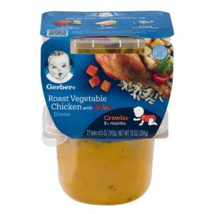 Gerber 3rd Foods Roasted Vegetable And Chicken Dinner