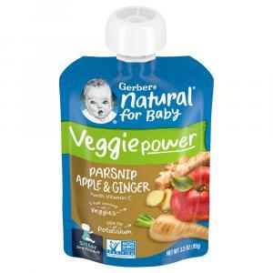 Gerber Veggie Power Parsnip Apple & Ginger