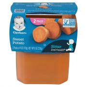 Gerber 2nd Foods Sweet Potatoes