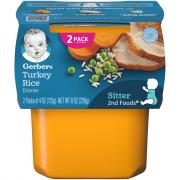 Gerber 2nd Foods Turkey & Rice