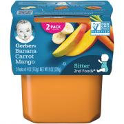 Gerber 2nd Foods Banana Carrot Mango
