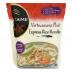 Kame Vietnamese Pho Express Rice Noodles