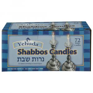Yehuda Shabbos Candles