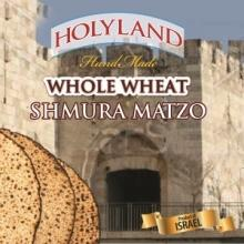 Holyland Shmura Matzo Whole Wheat