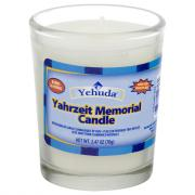 Yehuda Yahrzeit Memorial Candle