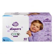Always My Baby Diapers Club Size 4