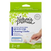 Nature's Promise Natural Wood Fiber Multi-Use