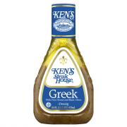 Ken's Greek Salad Dressing