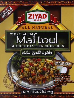 Ziyad Whole Wheat Maftoul