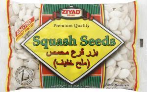 Ziyad Squash Seeds
