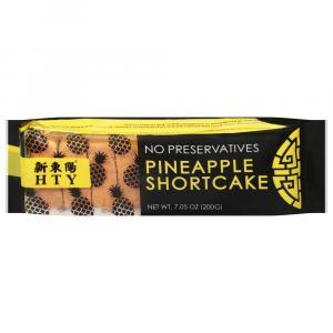 HTY Pineapple Shortcake