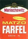 Manischewitz Dark Chocolate Almond Bark