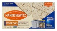 Manischewitz Matzo with Haggadah