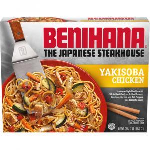 Benihana Yakisoba Chicken