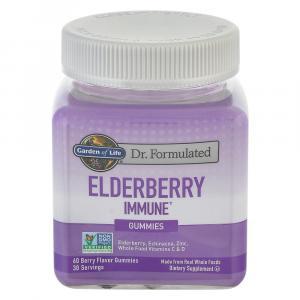 Garden of Life Adult's Elderberry Gummies